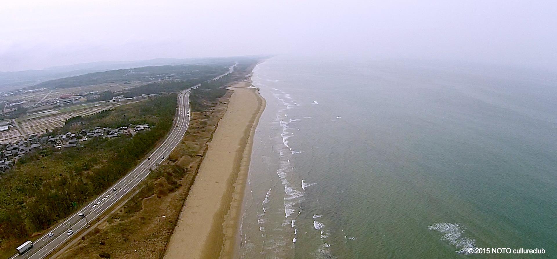いしかわの動画-千里浜