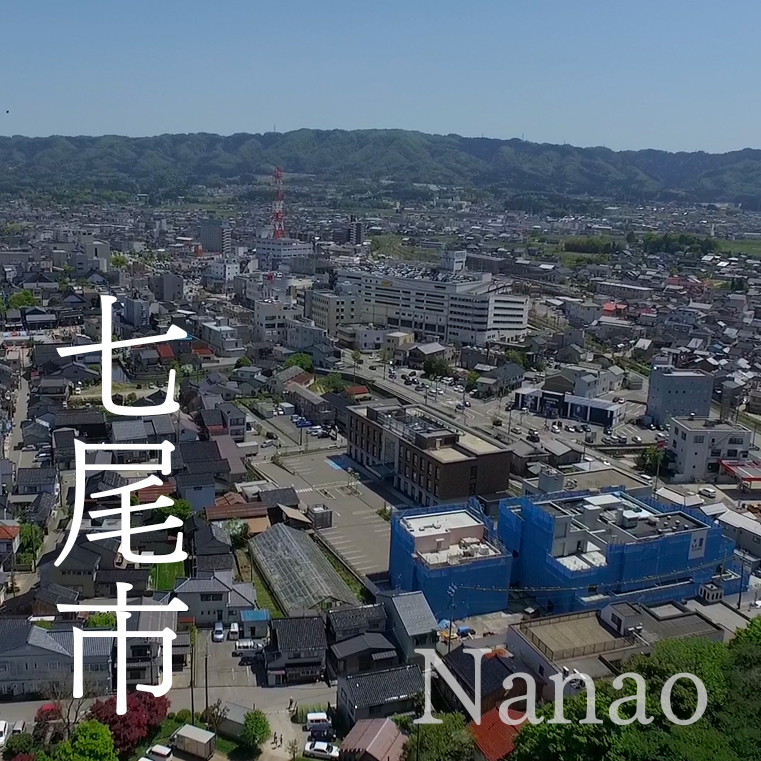 nanao